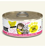 Weruva Best Feline Friend Canned Cat Food CASE of 24 Tuna & Chicken 4Eva 5.5 oz