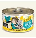 Weruva Best Feline Friend PLAY Land & Sea Pate | Chicken & Turkey Topsy Turvy Dinner in Puree 2.8 oz single
