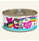 Weruva BFF OMG! Canned Cat Food CASE Lots O Luck! 5.5 oz