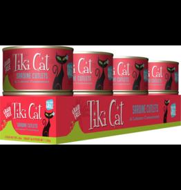Tiki Cat Tiki Cat Canned Cat Food Bora Bora Grill (Sardine Cutlets) 6 oz CASE
