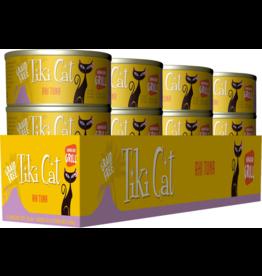 Tiki Cat Tiki Cat Canned Cat Food Hawaiian Grill (Ahi Tuna) 2.8 oz CASE
