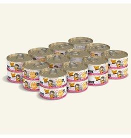Weruva Best Feline Friend Canned Cat Food Tuna & Salmon Soulmates 5.5 oz CASE