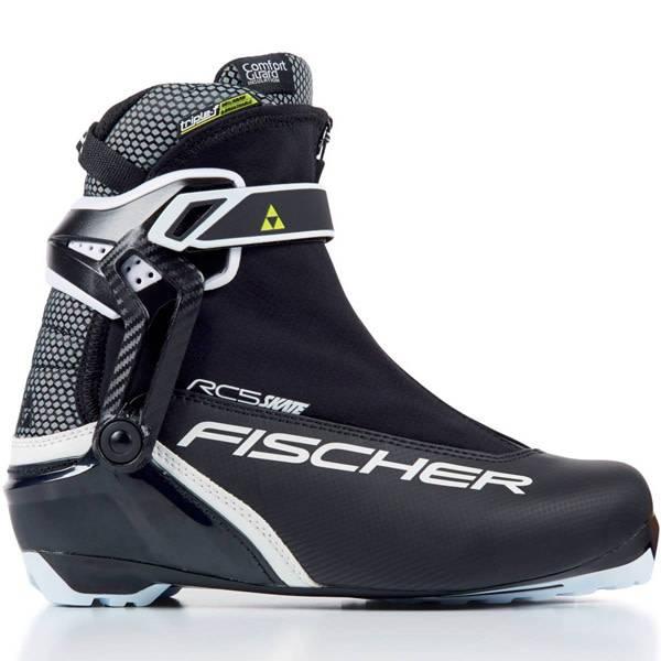 Fischer Skating RC5 boots 2018