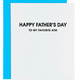Chez Gagne My Favorite ATM Father's Day Card