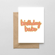 NoraJayne Birthday Babe Card