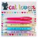 FUN CLUB Cat Lovers Pen Set