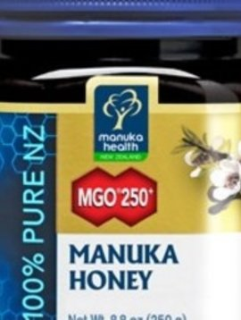 Manuka Honey 8.8 oz