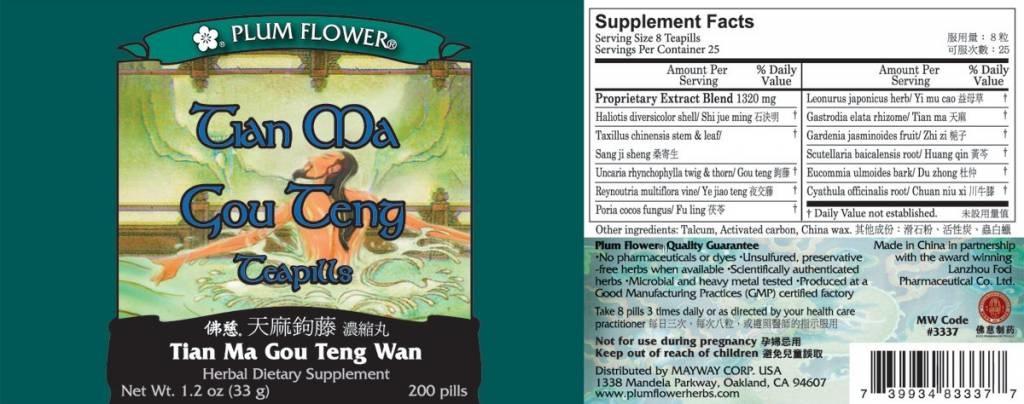 Plum Flower Brand Teapills Tian Ma Gou Teng