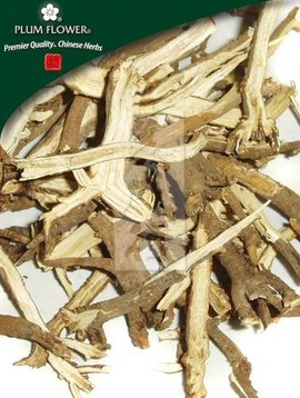 Bupleurum root cut and sifted - 2 oz