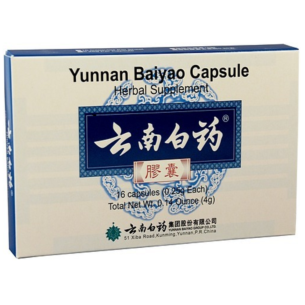 Yunnan Baiyao 16 Capsules