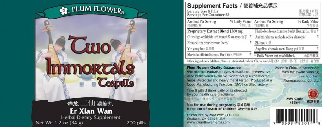 Plum Flower Brand Two Immortals -- 200 Teapills