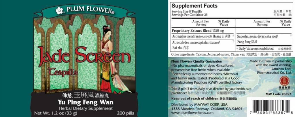 Plum Flower Brand Jade Screen Teapills - 200 Teapills