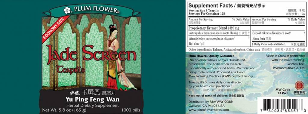 Plum Flower Brand Jade Screen Teapills - 1000 Teapills