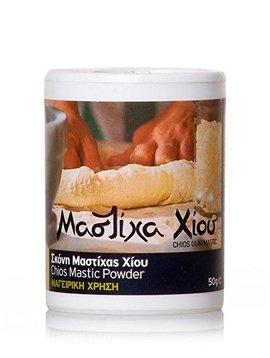 Jarrow Chios Mastic gum powder - 50 grams