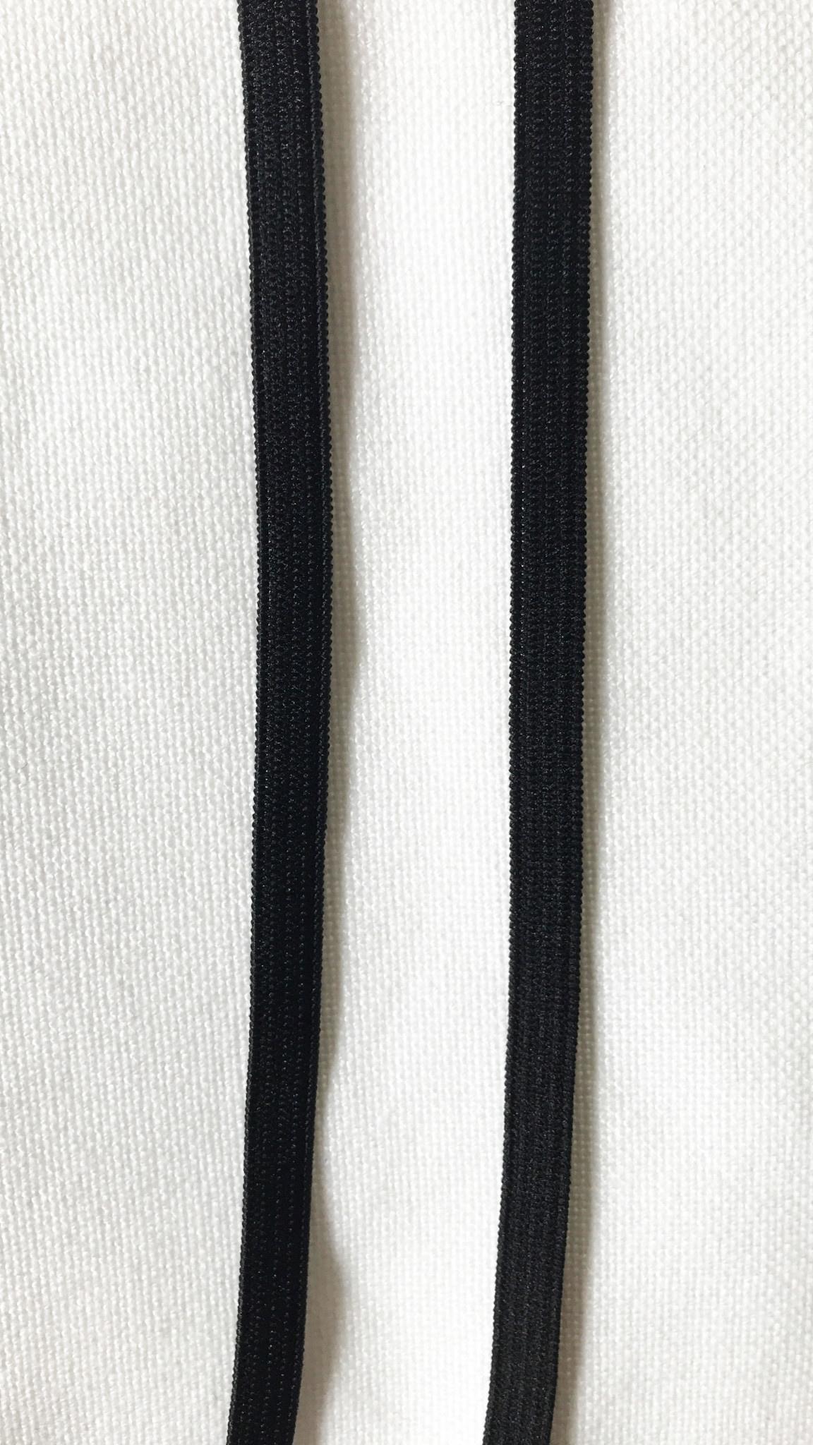 Élastique noir - 8 mm - 1 mètre