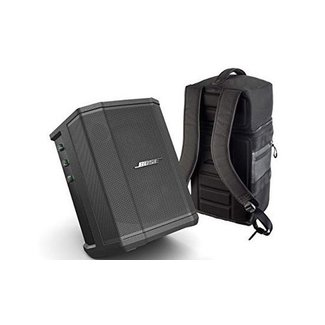 Bose S1 Pro System with Backpack