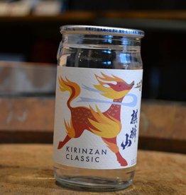 Kirinzan Classic Sake Cup 180ML
