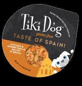 Tiki Dog Petite Spanish Chicken & Shrimp Paella 3oz