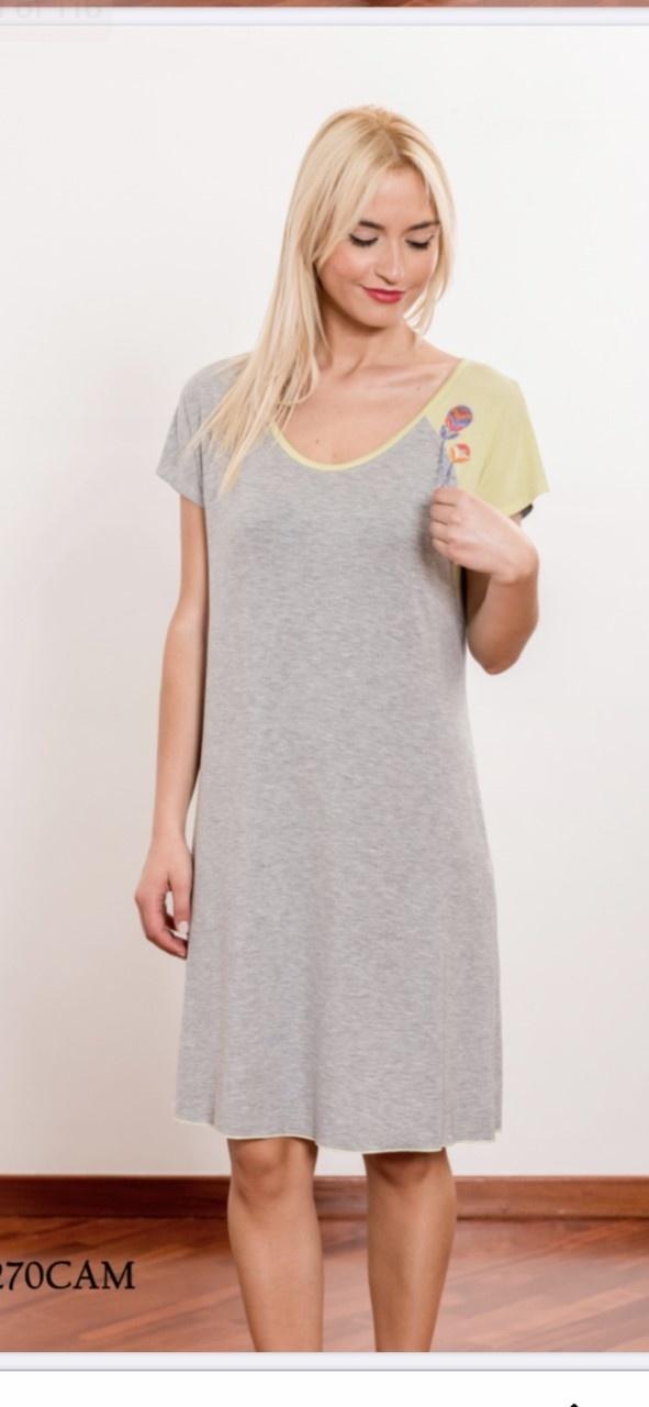 Annette Annette Short Dress Short Sleeve 2270