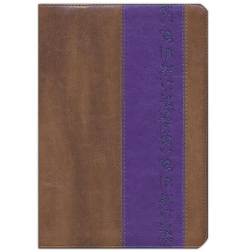 Bible ESV Study Bible Standard Size TruTone Brown / Purple Iris Design