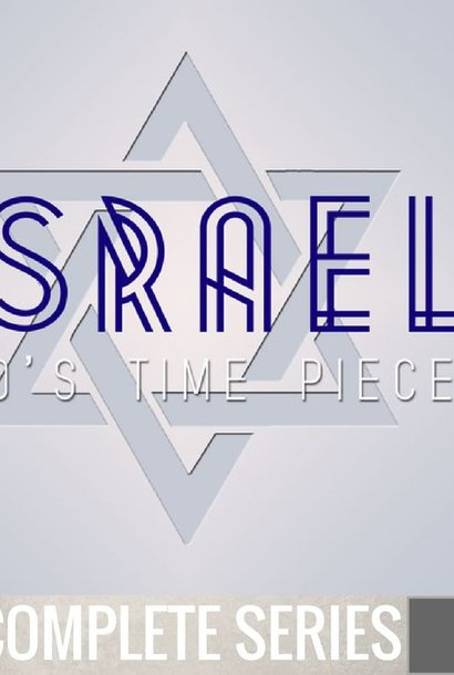 00 - Israel {God's Time Piece} - Complete Series By Pastor Jeff Wickwire | LT02168