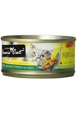 FUSSIE CAT FUSSIE CAT CHICKEN & VEGGIE CAN 2.82OZ