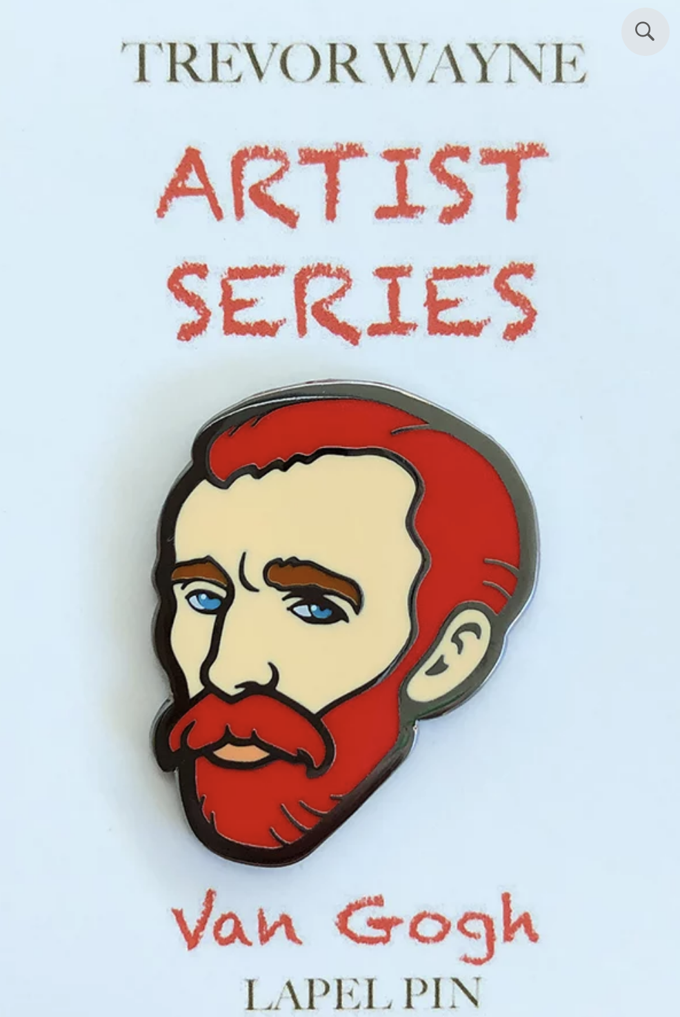 Van Gogh Pin