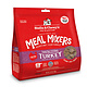 Stella & Chewy's Stella & Chewy's Freeze Dried Mixers Dog Food Turkey
