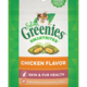 Greenies Treat SmartBites Feline Skin & Fur Chicken