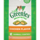 Greenies Treat SmartBites Feline Hairball Chicken