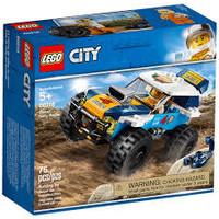 City-La voiture de rallye du désert