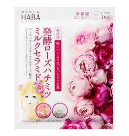 HABA HABA 無添加玫瑰胎盤精華面膜 高保濕 單片