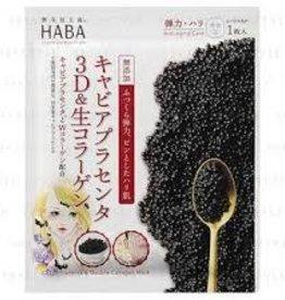 HABA HABA 無添加魚子醬面膜 緊緻提拉 單片