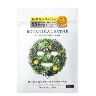 Botanical Esthe 55秒7合1天然植物保湿早安面膜 5枚