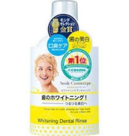 Smile Cosmetique牙齿美白清新口气漱口水 250ml