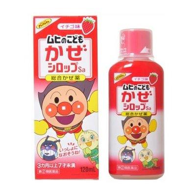 面包超人儿童感冒糖浆(3个月-7岁) 草莓味 120ml
