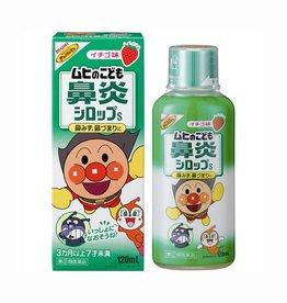 面包超人儿童鼻炎感冒糖浆(3个月-7岁) 草莓味 120ml