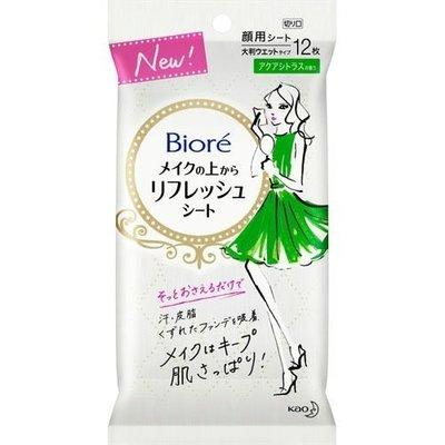 Biore Biore 定妝控油濕紙12枚入 森林香
