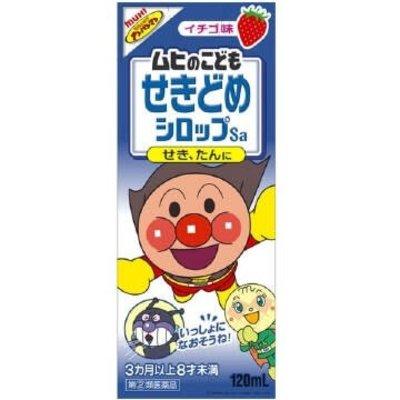 面包超人儿童止咳糖浆(3个月-8岁) 草莓味 120ml