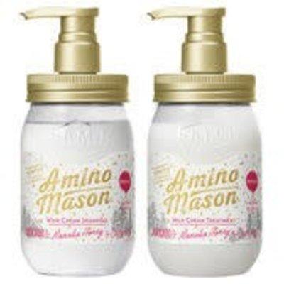 Amino Mason 氨基酸無硅油修復洗髮水護髮素套裝 滋潤款 冬季限定