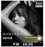 Envie 1 Day 30 Pcs 日拋美瞳30枚裝 Olive Brown P-00