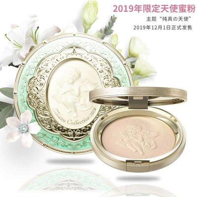 嘉娜寶 2019年天使蜜粉 Twenty版