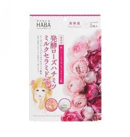 HABA HABA 無添加玫瑰胎盤精華面膜 高保濕 5片盒裝