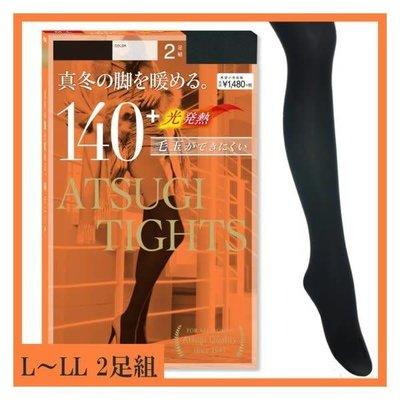 Atsugi厚木發熱打底連褲襪2入 (黑色140D L-LL)