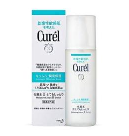 Kao 花王 Curel 保湿化妆水 II号 保湿型