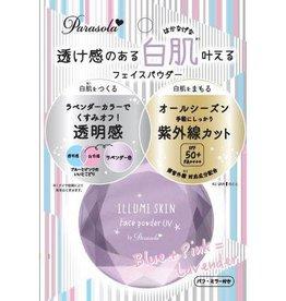 Naris Up 薰衣草防晒UV透明感粉饼 SPF50