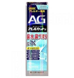 AG过敏性鼻炎喷雾剂 温和型