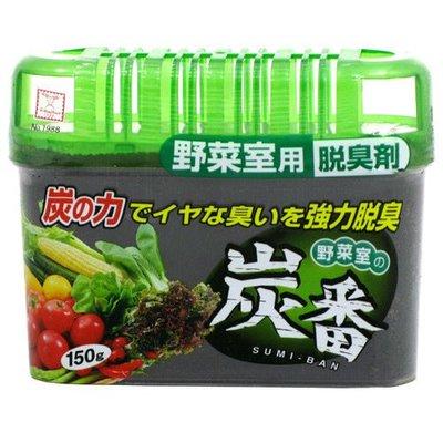 炭番 冰箱野菜室用脱臭剤150G