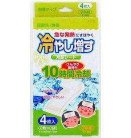 Kokubo 日本兒童退熱貼 4枚入 無香