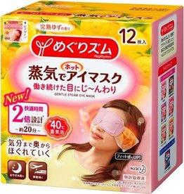 Kao 花王 花王蒸气感舒缓眼罩(柚子味) 12枚入 新版